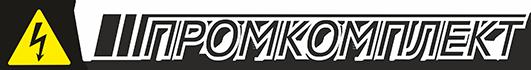 """Комплект """"Гольфстрим МИНИ"""" МГС2-225-1,5/А - Промкомплект - электрооборудование для профессионалов"""